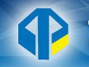 """ФГИ выставил на продажу """"Национальные авиалинии Украины"""""""