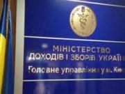 До ликвидации Миндоходов не будет кадровых назначений таможенников, налоговиков - глава АП