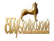 """Фонд гарантування вкладів ввів тимчасову адміністрацію в банк """"Старокиївський"""""""