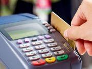 Безналичная революция. Украинцы смогут снять наличные с карты на кассе супермаркета