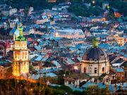 В Украине впервые за 4 года разместили облигации города