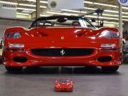 Перший екземпляр Ferrari F50 виставили на продаж (фото)