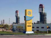 """Компанія """"Укрнафтобуріння"""" відмовилася від участі в конкурсі з приватизації ОПЗ"""