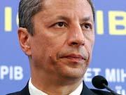 Україна заплатила 1,043 млрд дол за російський газ у жовтні - Бойко
