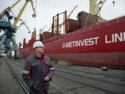 """""""Метінвест"""" виплатив $2,7 млн за єврооблігаціями-2016, 2017 і 2018"""