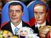 Оприлюднено рейтинг російської еліти