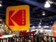 Kodak может потерять крупный кредит от США, информация о котором подняла акции компании на 1000%