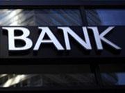 Мільйонери ощасливили українські банки
