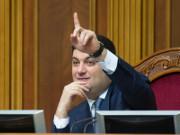 Новации от Гройсмана. Какие «покращення» ждут украинцев в декабре