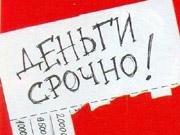 Найбільший виробник томатної пасти в Україні залучить кредит в $17 млн
