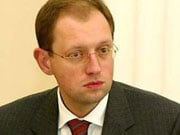 Яценюк розкритикував українських товаровиробників
