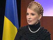 Тимошенко: Україна погасила борги за російський газ