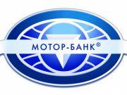 Богуслаєв встановив повний контроль над Мотор-Банком