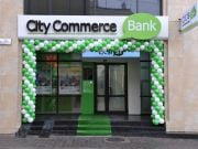 """Фонд гарантирования продлил ликвидацию CityCommerce Bank и банка """"Таврика"""""""