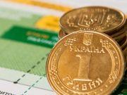 Голова Мінфіну назвала головні ризики для економіки України