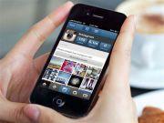 Соцсеть Instagram разрешила скачивать все данные из аккаунтов