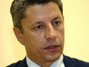 Бойко: Украина готова увеличить закупки российского газа при снижении цены на него