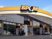 БРСМ заявляє про тиск на бізнес