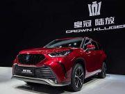 Toyota Crown официально стал кроссовером
