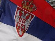 Сербія знайшла заміну російському газу