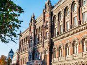 НБУ: украинцы отдают предпочтение валютным депозитам