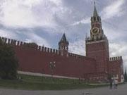 Кремль оценил потери казны на откатах в 32 млрд долларов