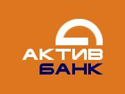 Актив-банк закриє 15 відділень - до 21 серпня