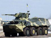 Украина экспортирует в Таиланд более 20 БТРов