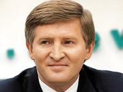 Ахметов продав завод Тігіпкові і Коломойському