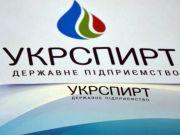 😷 Україна зупинила експорт спирту через коронавірус