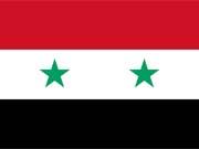 Сирии сформировано новое правительство