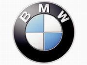 BMW назвала дату прем'єри нової чотирьохдверної «вісімки»