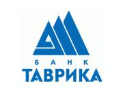 """Ликвидатор """"Таврики"""" судится с должниками банка за 2,9 млрд грн."""