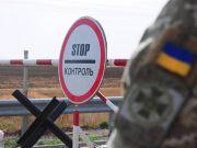 Кабмін посилив умови в'їзду в Україну: тепер потрібен обов'язково ПЛР-тест на COVID