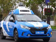 Робомобили выедут на дороги общего пользования Китая