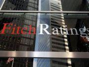 Рано розслаблятися: Fitch побачило загрозу співпраці України з МВФ
