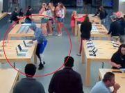 У США грабіжники за 20 секунд винесли з магазину Apple товару на $27 тисяч (відео)