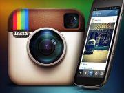 Instagram повысил разрешение публикуемых фотографий
