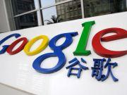 Китайский поисковик Google будет связывать запросы пользователей с номерами их телефонов