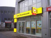 """Суд скасував ліквідацію """"Банку Михайлівський"""""""