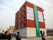 У Китаї житлові будинки надрукували на 3D-принтері
