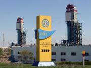 Данилюк надеется на приватизацию ОПЗ и получение 600 млн от ЕС до 2017