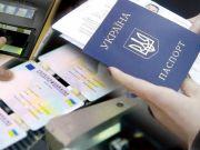 Міграційна служба запустила сервіс онлайн-реєстрації біометричних паспортів