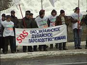 """Конфлікт між """"Українським Дунайським пароплавством"""" і Мінтрансзв'язку"""