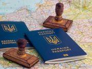 Правительство расширило круг тех, кому могут предоставить разрешение на иммиграцию в Украину