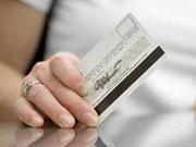 Українці переходять на електронну систему платежів