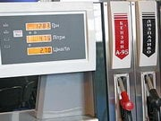 Продажи бензина на АЗС Украины в апреле возросли на 1,4%