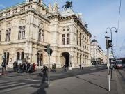 Назван город в ЕС с самыми безопасными дорогами