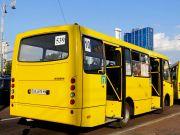 Проїзд у громадському транспорті з початку року подорожчав на 25%: у яких містах платять більше