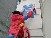 Таблички з новими назвами вулиць обійдуться Харкову в 1,5 мільйона